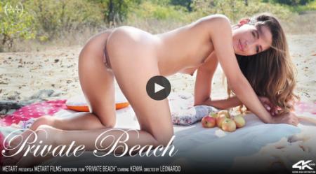 Kenya - Private Beach ( metartvip )