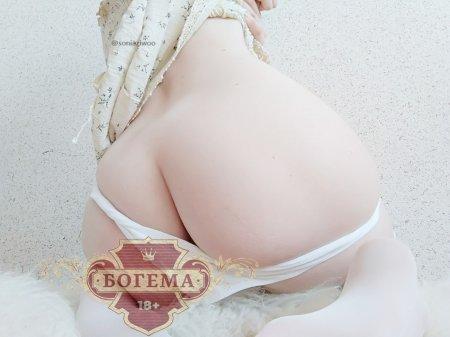 Katia FULL PACK ( OnlyFans @aorta )